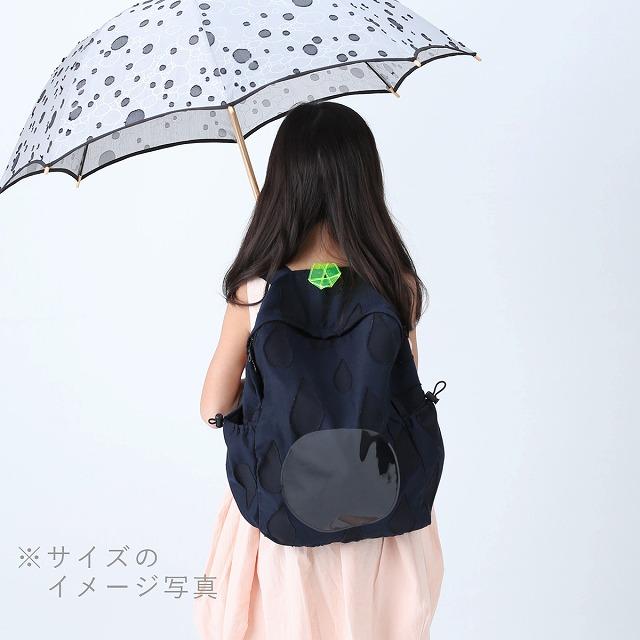 fusion back pack SAIBOU シルバー×黒