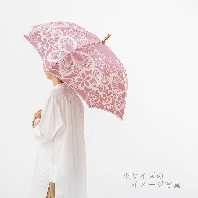 受注生産【晴雨兼用】kirie ペズリー(ビンテージアプリコット)