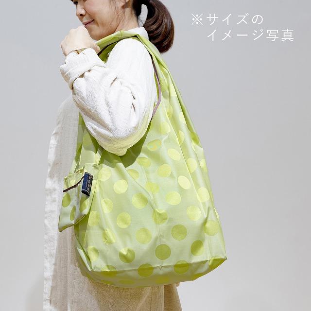 *個数限定*【防水・撥水エコバッグ】Umbrella cloth bag 市松 グリーン