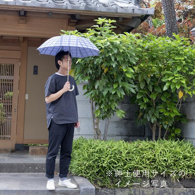 *NEW*【晴雨兼用 ショート傘】エヌクール 格子(カーキ)