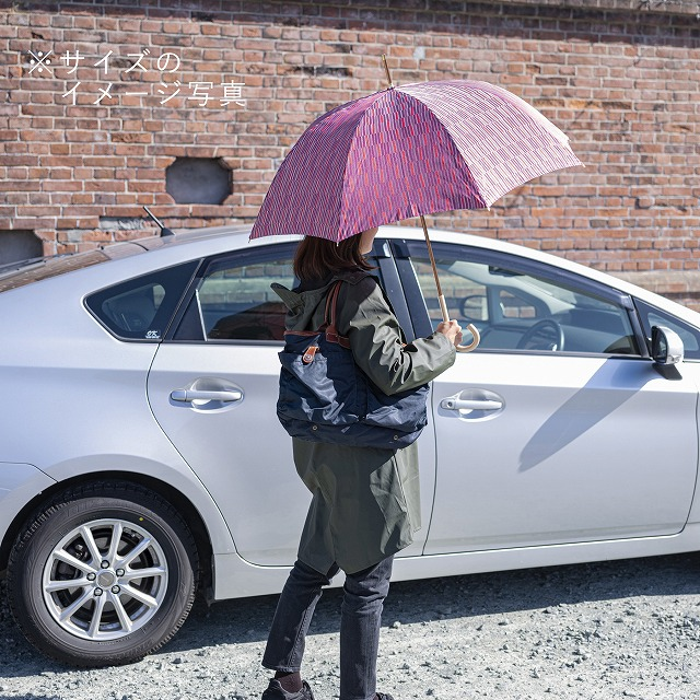 【雨傘】ノルディックジャカード 枝 ピンク