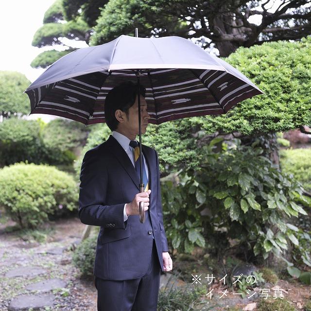 【紳士晴雨兼用】ネイティブほぐし 羽根:グレー