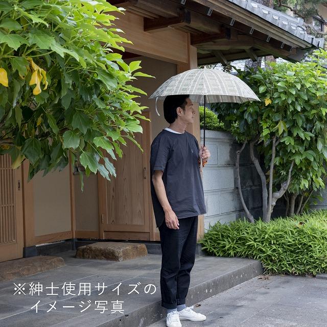 *NEW*【晴雨兼用折りたたみ】エヌクール 格子(カーキ)