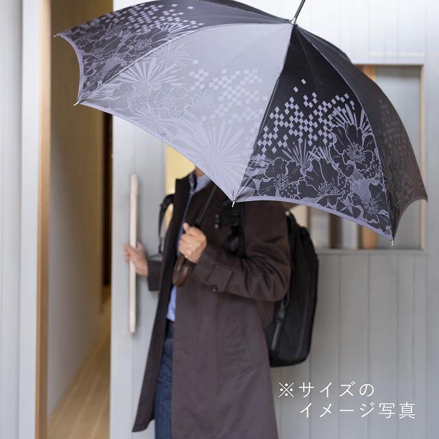 【紳士晴雨兼用】monotone  アーガイル