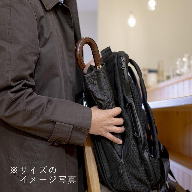 【紳士晴雨兼用 折りたたみ傘】monotone  千鳥チェック