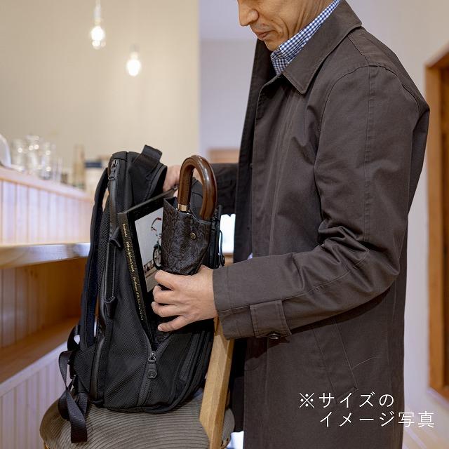 【紳士晴雨兼用 折りたたみ傘】monotone  アーガイル