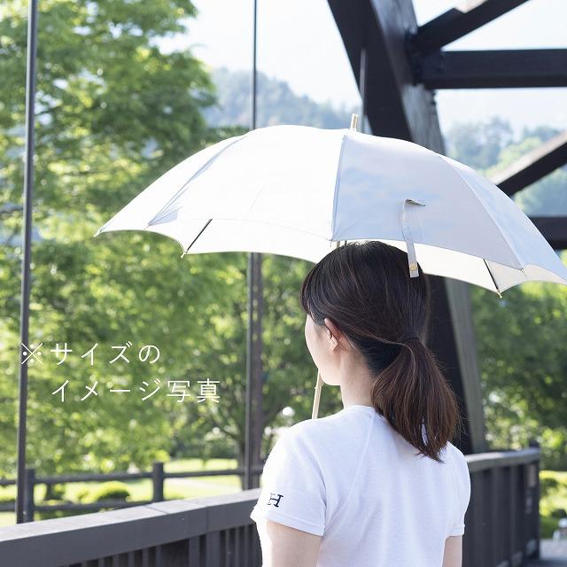 【晴雨兼用 ショート傘】こもれび ブナ カーキ
