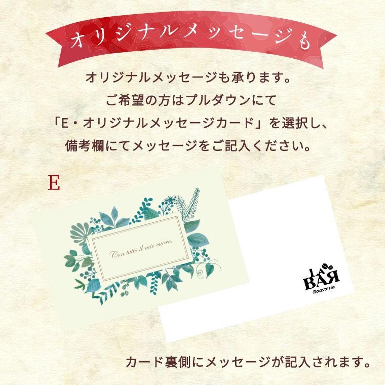 【送料無料】高級ロンネフェルト社の紅茶ギフト