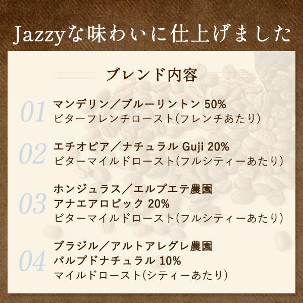 【完売御礼!】冷珈琲2021 720ml 1本