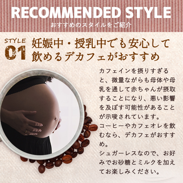 カフェオレベース6本セット(選べる3種)