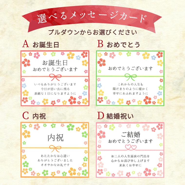 カフェラテベース6本セット(選べる3種)