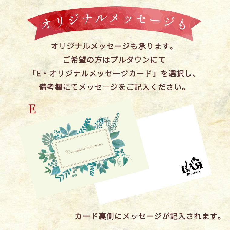 【送料無料】本格珈琲と高級紅茶の詰め合わせ