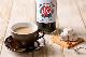 焼き菓子とカフェラテベースのギフト