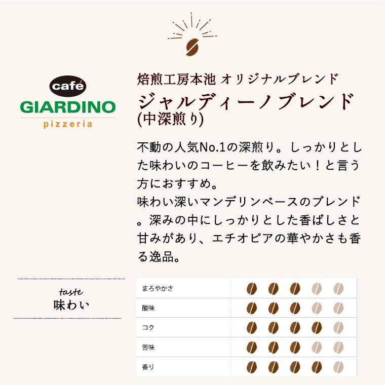 【送料無料】選べる3種計300g スペシャルティコーヒー飲み比べセット