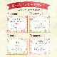 【送料無料】大満足★ティーベロップ12種とジョイオブティー12種が楽しめるティーギフト