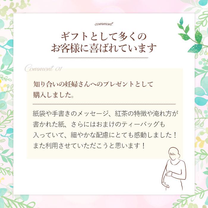 【送料無料】ロンネフェルト ノンカフェインセレクトギフト