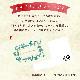 ティーベロップ ノンカフェイン5種 ミニボックスギフト