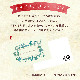 【送料無料】ラバール印 アイスコーヒー パック 無糖 12本お得なセット