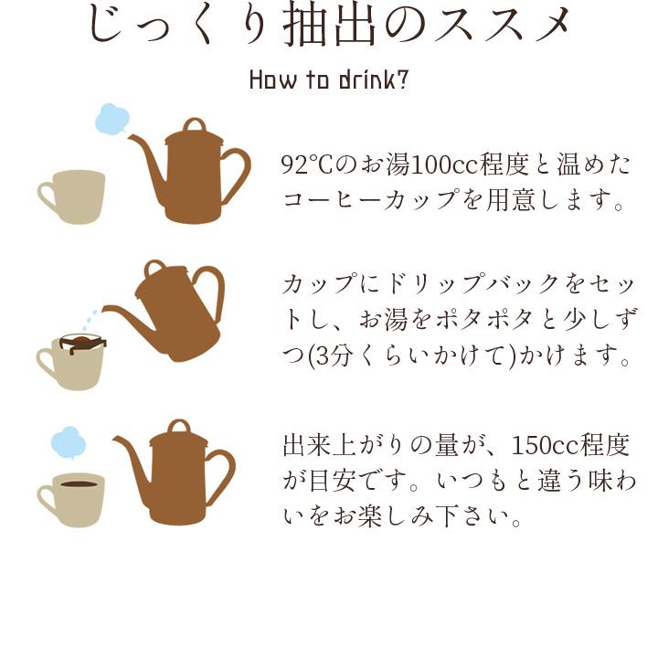 【送料無料】ありがとうコーヒーギフト18枚詰め合わせ