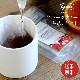 【メール便送料無料】お試しフルーツティー 2杯分×4種