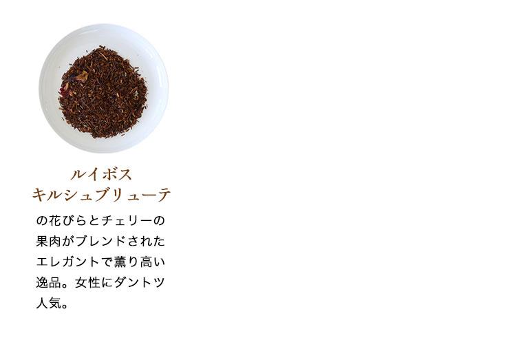 【メール便送料無料】お試しルイボスティー 2杯分×4種