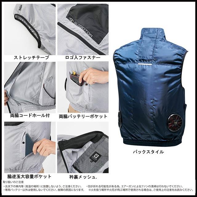 【G6219-LBS20 セット】_ベスト+ファン+大型バッテリー2020set_( 空調風神服 )