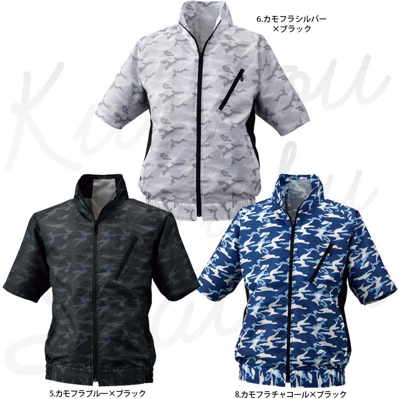 【BK6158K-LBS20 セット】_半袖ブルゾン+ファン+バッテリー2020set_(空調風神服 )