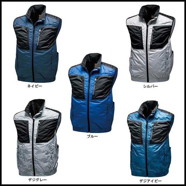 【G5519-LBS20 セット】_ベスト+ファン+大型バッテリー2020set_( 空調風神服 )