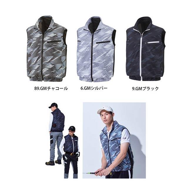 【KU92142-LBS20 セット】_チタン加工ベスト+ファン+バッテリー2020set_(空調風神服)