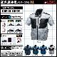 【G5510-LBS20 セット】_半袖ジャケット+ファン+大型バッテリー2020set_( 空調風神服 )