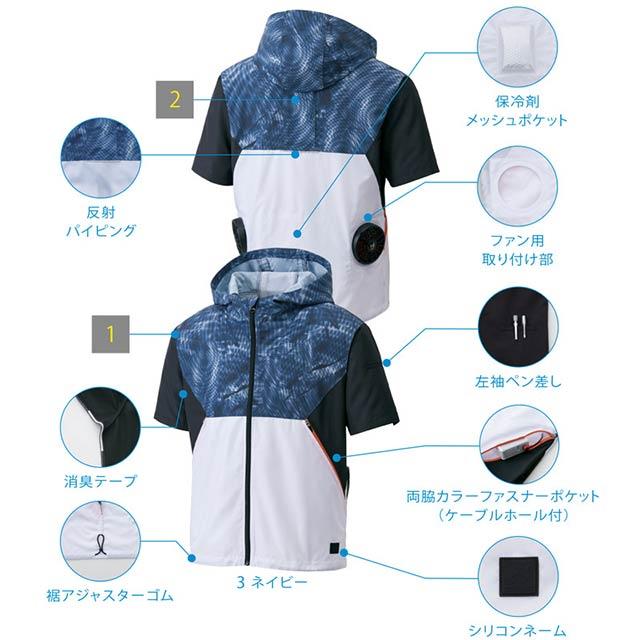【KU92150-LBS21 セット】_フード付き半袖ブルゾン+ファン+バッテリー2021set_(空調風神服)