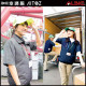 【AZ50198-HLBS21 セット】_半袖ブルゾン+ファン21年+大型バッテリーset_(空調服)
