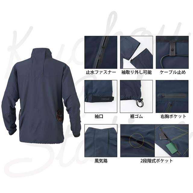 【K1100-LBS21 セット】_長袖ブルゾン+ファン+大型バッテリーset_(空調風神服)