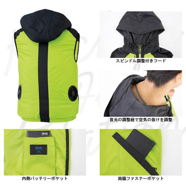 【XE98020-HLBS21 セット】_フード付きベスト+ファン21年+大型バッテリーset_(空調服)