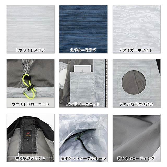 【EBA5028-LBS21 セット】_裏チタン半袖ブルゾン+ファン+バッテリー2021set_(空調風神服)