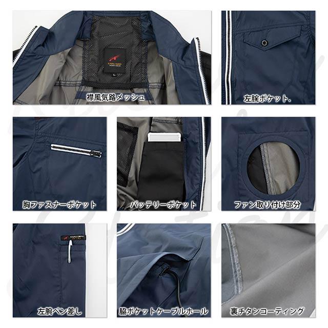 【EBA5038-LBS20 セット】_裏チタン半袖ブルゾン+ファン+バッテリー2020set_(空調風神服)