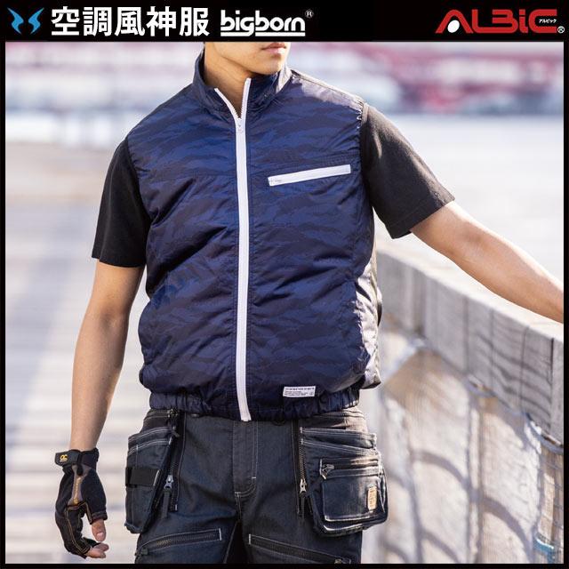 【EBA5039-LBS21 セット】_裏チタンベスト+ファン+バッテリー2021set_(空調風神服)