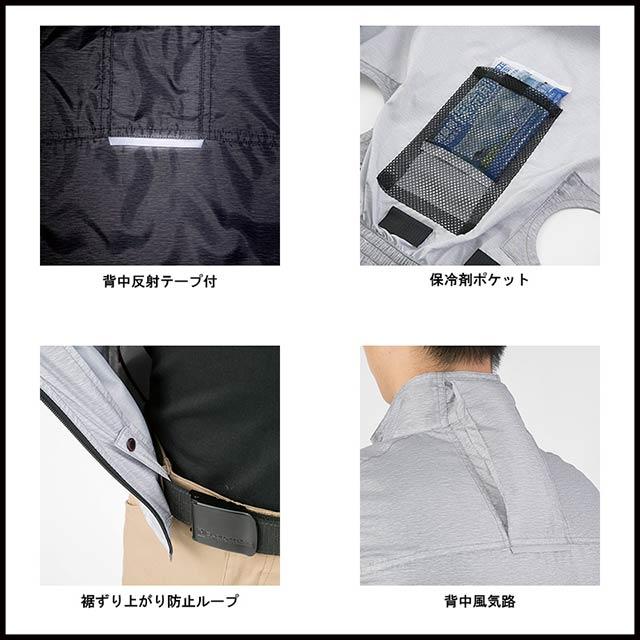 【G6219-LBS21 セット】_ベスト+ファン+大型バッテリー2021set_( 空調風神服 )