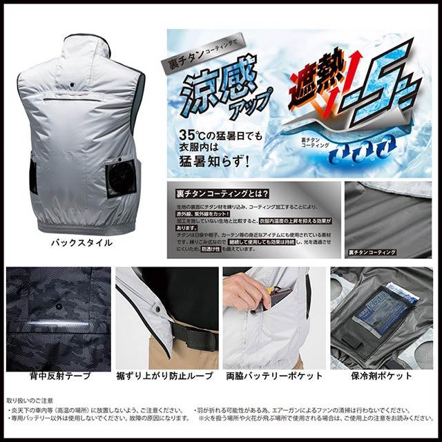 【G5519-LBS21 セット】_ベスト+ファン+大型バッテリー2021set_( 空調風神服 )