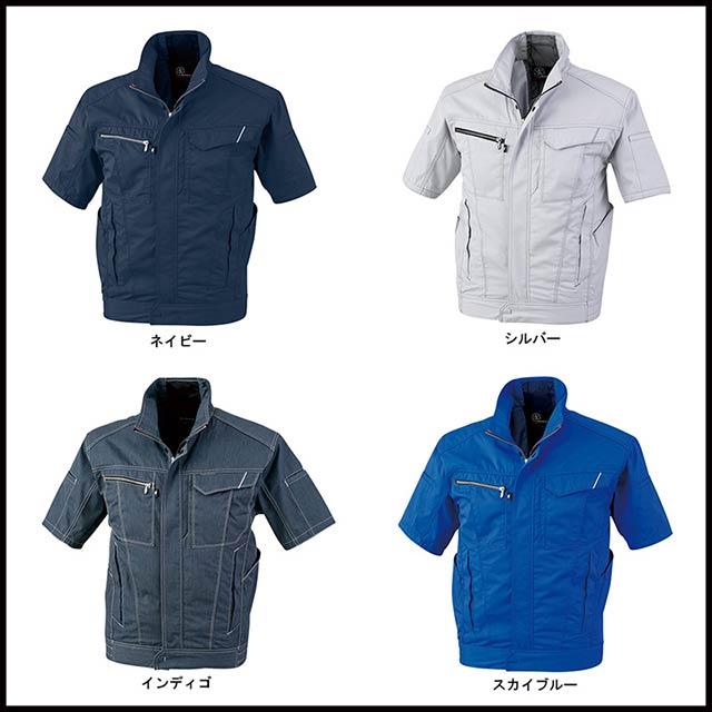 【A4000-LBS21 セット】_半袖ジャケット+ファン+大型バッテリー2021set_( 空調風神服 )