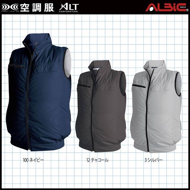 【BF984-HLBS セット】_ベスト+ファン+大型バッテリーset_(空調服)