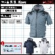 【XE98105 服単体】_フルハーネス対応の半袖ブルゾン_(空調服)