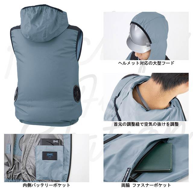 【XE98024-HLBS21 セット】_フルハーネス対応ベスト+ファン21年+大型バッテリーset_(空調服)