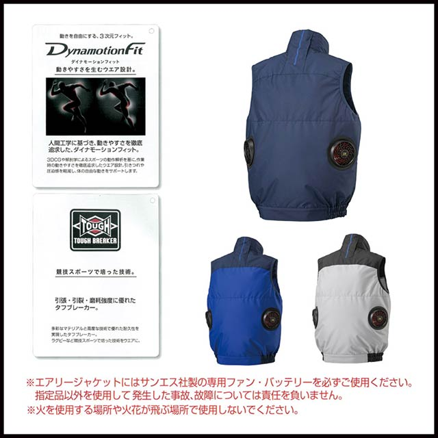 【F2JE0190-LBS21 セット】_Mizuno ベスト+ファン+大型バッテリー2021set_( 空調風神服 )