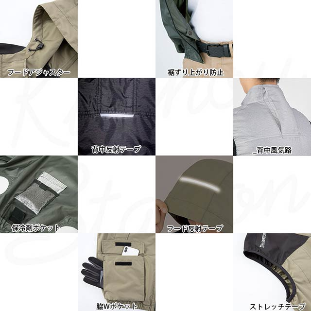 【G1919-LBS21 セット】_カジュアルベスト+ファン+バッテリー2021set_(空調風神服)