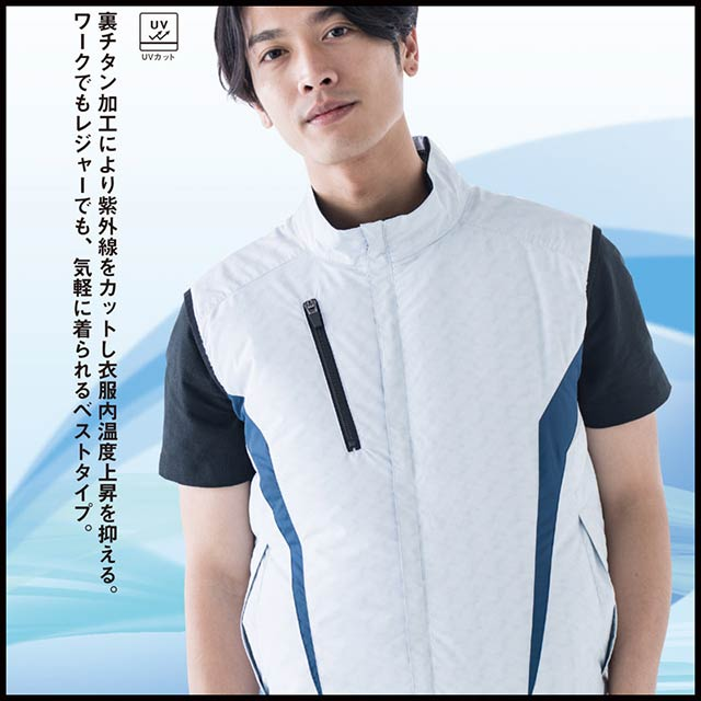 【KF102-LBS20 セット】_チタン加工ベスト+ファン+バッテリー2020set_(空調風神服 )