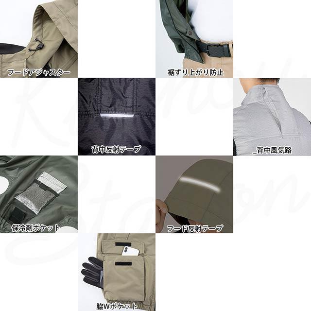 【G1910-LBS21 セット】_半袖ブルゾン+ファン+バッテリー2021set_(空調風神服)