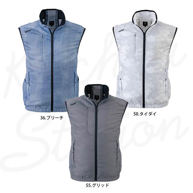 【G5229-LBS21 セット】_ベスト+ファン+バッテリー2021set_(空調風神服)