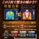 【AT40000-HBセット】_電熱防寒服_Wスイッチヒートベスト(発熱体内蔵)+バッテリーset