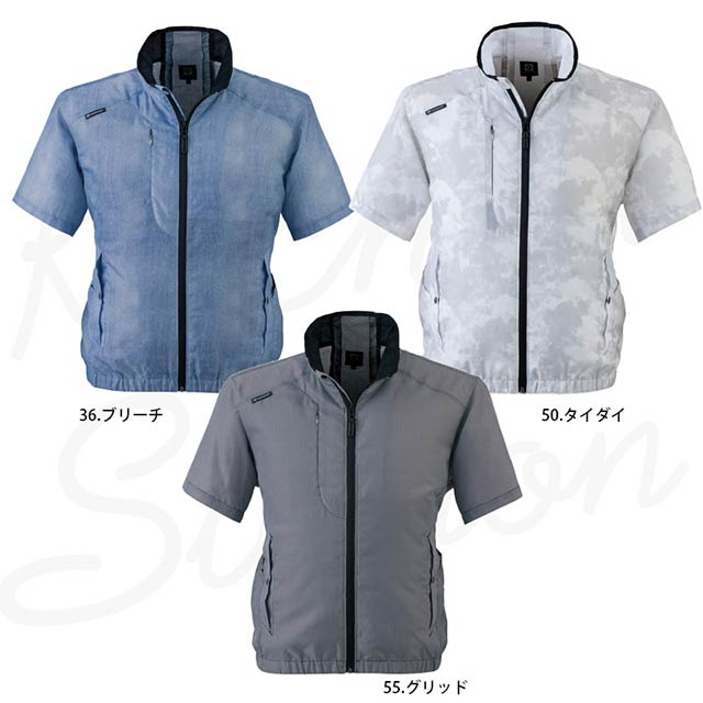 【G5220-LBS21 セット】_半袖ブルゾン+ファン+バッテリー2021set_(空調風神服)